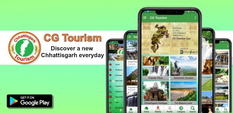 Download CG Tourism App to discover the unexplored Chhattisgarh